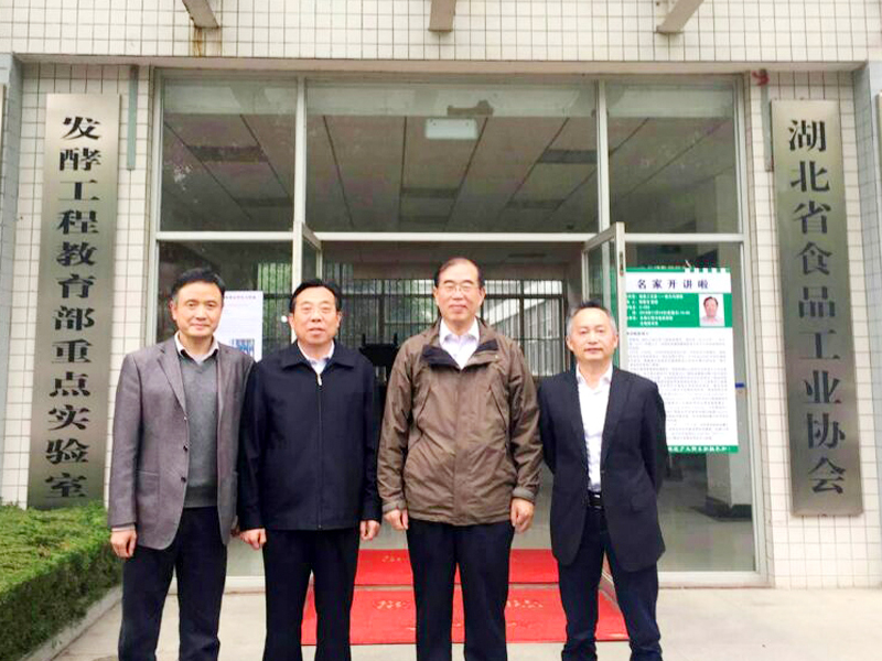 A group photo of company leaders and experts at Hubei Food Fermentation Engineering Technology Research Center