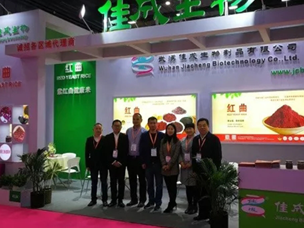 Report of Wuhan Jiacheng Biotechnology 2019 Shanghai FIC Exhibition