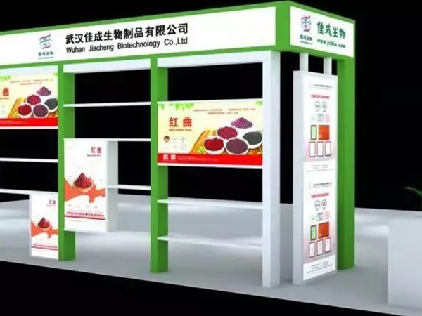 Wuhan Jiacheng Biotechnology invites you to participate in the World Health Exposition